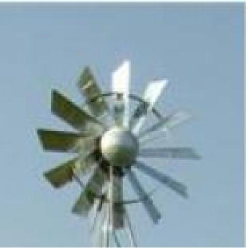 Windmill Head